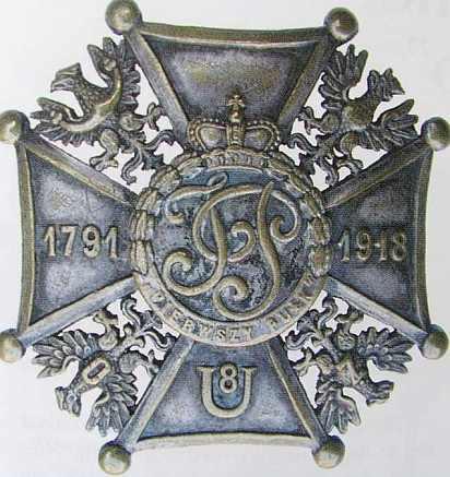 Солдатский полковой знак 8-го уланского полка.