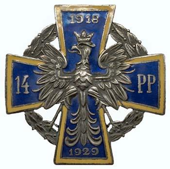 Офицерский полковой знак 14-го пехотного полка земли Куявской.