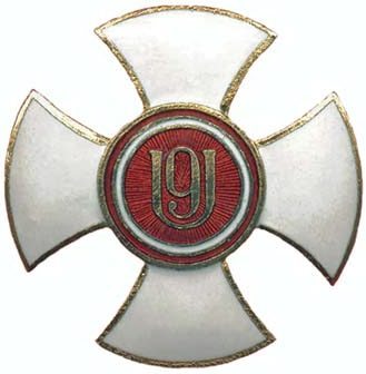 Аверс и реверс офицерского полкового знака 9-го Малопольского уланского полка.