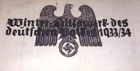 Нарукавные повязки волонтеров НСДАП.