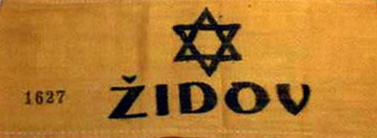 Нарукавные повязки евреев в Хорватии.