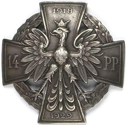 Солдатский полковой знак 14-го пехотного полка.