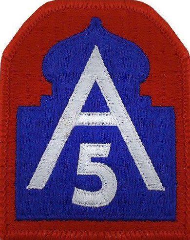 5-я армия.