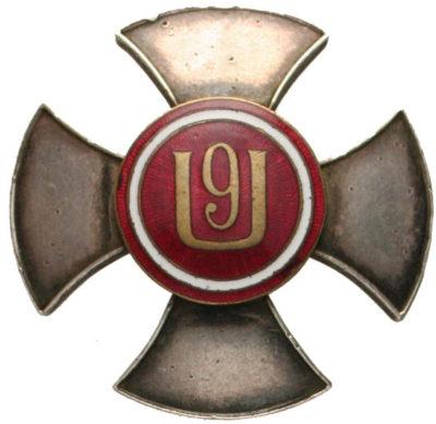 Солдатский полковой знак 9-го уланского полка.