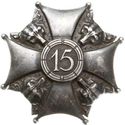 Аверс и реверс полкового знака 15-го пехотного полка.