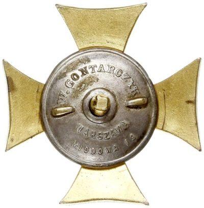 Аверс и реверс офицерского полкового знака 65-го Старогардского пехотного полка.