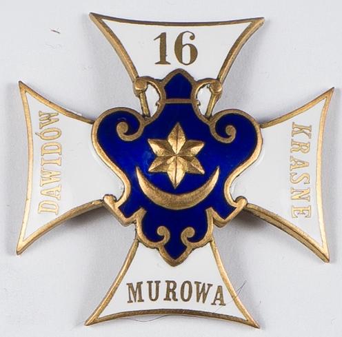 Аверс и реверс офицерского полкового знака 16-го пехотного полка.