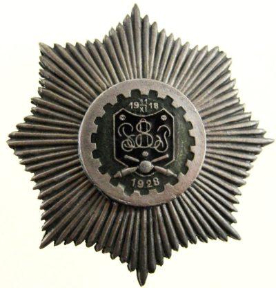Солдатский полковой знак 8-го полка легкой артиллерии.