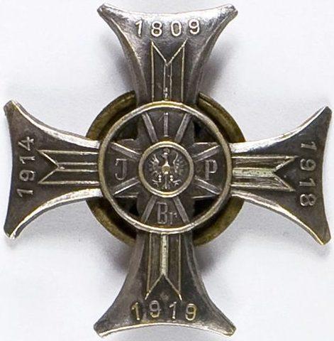 Солдатский полковой знак 11-го уланского полка.