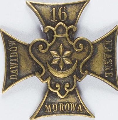 Солдатский полковой знак 16-го пехотного полка.