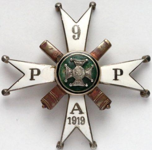 Аверс и реверс полкового знака 9-й полка легкой артиллерии.
