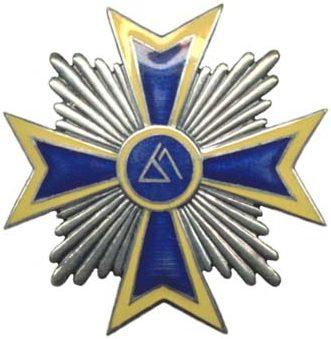 Аверс и реверс офицерского полкового знака 67-го Великопольского пехотного полка.