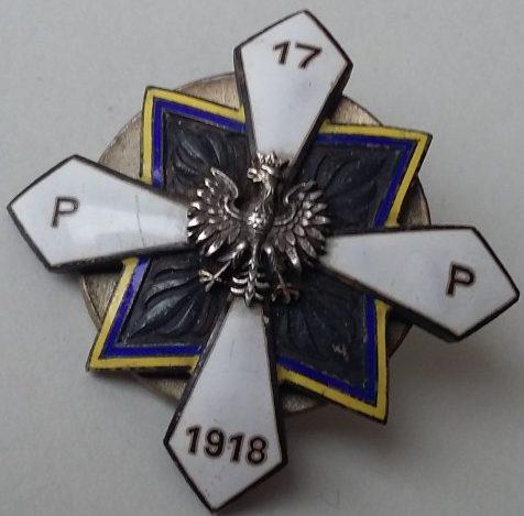 Офицерский полковой знак 17-го пехотного полка.