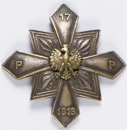 Солдатский полковой знак 17-го пехотного полка.