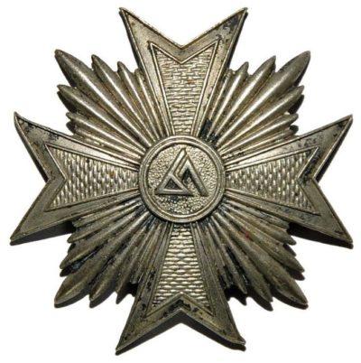 Солдатский полковой знак 67-го пехотного полка.