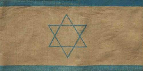 Нарукавная повязка евреев в Польше.
