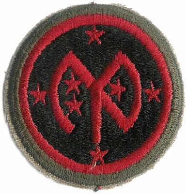 27-я пехотная дивизия. Созданная в 1944 году.
