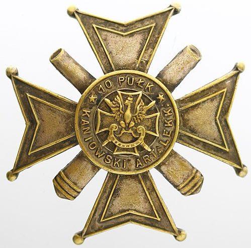Солдатский полковой знак 10-го полка легкой артиллерии.