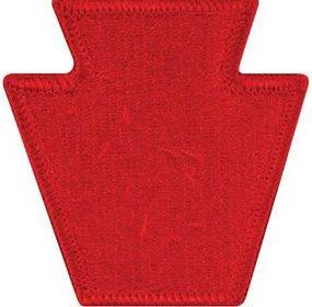 28-я пехотная дивизия. Созданная в 1944 году.