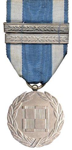 Аверс Медали Авиации с троекратным награждением.