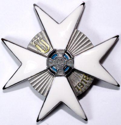 Аверс и реверс офицерского полкового знака 14-го Язловецкого уланского полка.