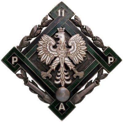 Аверс и реверс офицерского полкового знака 11-го Карпатского полка легкой артиллерии.