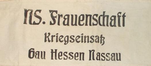Нарукавная повязка добровольцев военной службы женской лиги НСДАП.