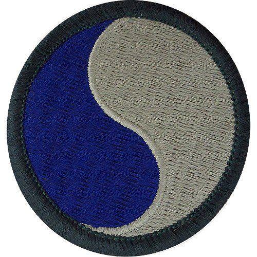29-я пехотная дивизия. Созданная в 1944 году.