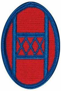 30-я пехотная дивизия. Созданная в 1944 году.