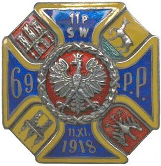 Офицерский полковой знак 69-го пехотного полка.