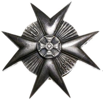 Солдатский полковой знак 14-го уланского полка.
