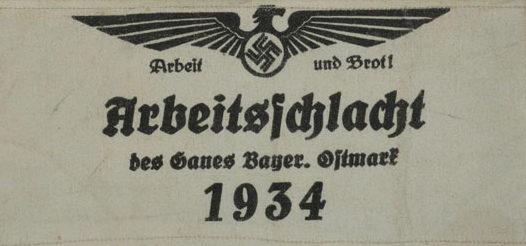 Нарукавная повязка партийного персонала на ралли.