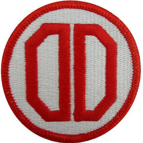 31-я пехотная дивизия. Созданная в 1944 году.