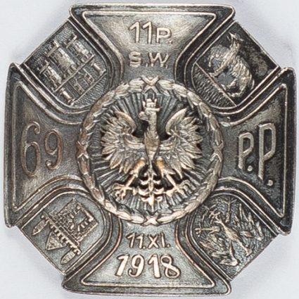 Солдатский полковой знак 69-го пехотного полка.