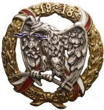 Аверс и реверс офицерского полкового знака 15-го Познаньского уланского полка.