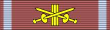 Лента для орденской колодки Золотого Креста Заслуги с мечами.
