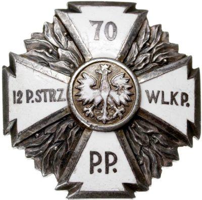 Аверс и реверс офицерского полкового знака 70-го пехотного полка.