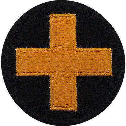 33-я пехотная дивизия. Созданная в 1944 году.
