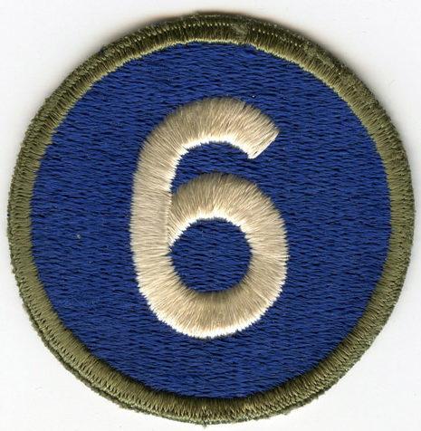 6-й корпус.
