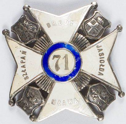 Полковой знак 71-го пехотного полка.