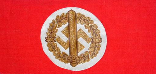 Нарукавная повязка военизированного подразделения СА.