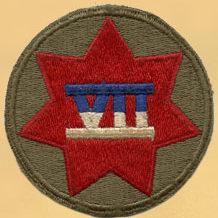 7-й корпус.