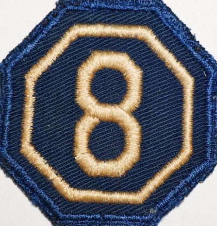 8-й корпус.