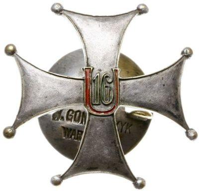Солдатский полковой знак 16-го уланского полка.