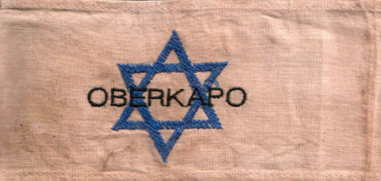 Нарукавная повязка еврея оберкапо.