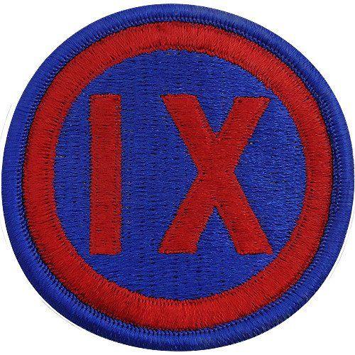 9-й корпус.