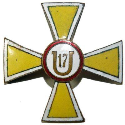 Аверс и реверс полкового знака 17-го Великопольского уланского полка им. короля Болеслава Храброго.