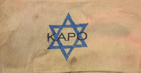 Нарукавная повязка еврея капо.