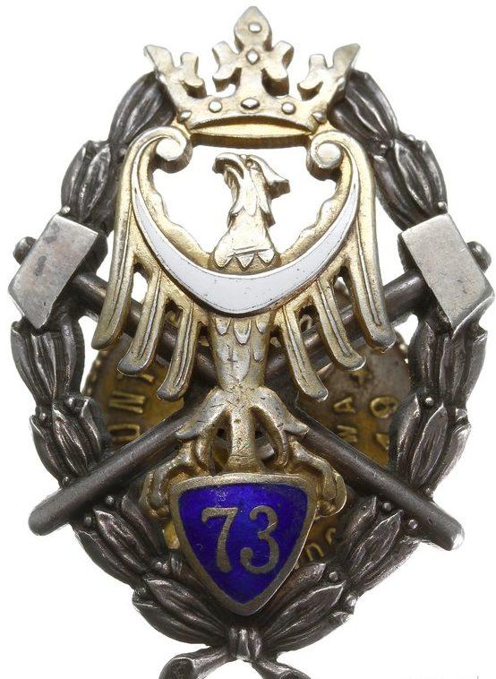 Аверс и реверс полкового знака 73-го пехотного полка.