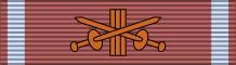 Лента для орденской колодки Бронзового Креста Заслуги с мечами.